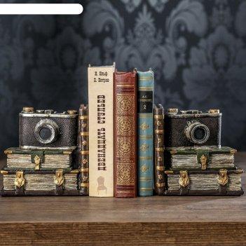 Держатели для книг фотоаппарат набор 2 штуки 15х15х9,5 см