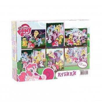 кубики для девочек