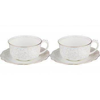 Набор чайных пар на 2 персоны вивьен  4 пр. 400 мл