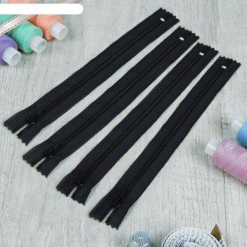 Молния для одежды, длина 23см, черная, 4 шт
