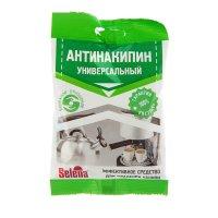 Антинакипин универсальный selena для удаления накипи, 100 г