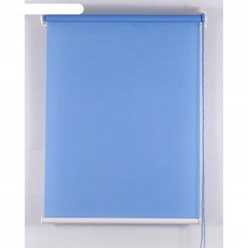 Рулонная штора «комфортиссимо», 55х160 см, цвет синий