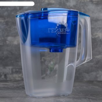 Фильтр-кувшин 2,5 л гейзер-альфа, цвет синий