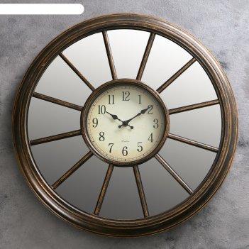 Часы настенные. серия зеркала, круг, 12 частей, циферблат под старину, цве