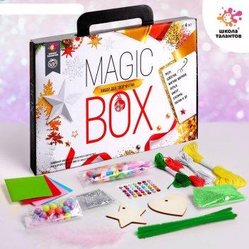 Школа талантов набор для творчества magic box №2