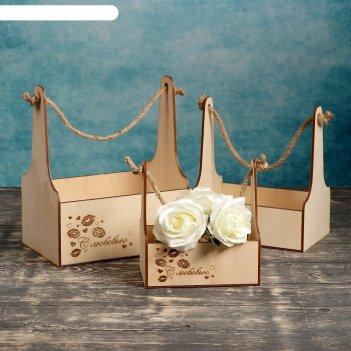 Набор кашпо деревянных подарочных мэлони элегант гравировка №5 ручка верёв