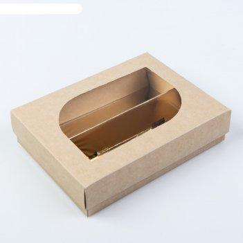 Кондитерская упаковка под 2 эклера 20 х 15 х 4,5 см
