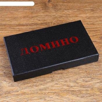 Домино сувенирное 28 шт, в картонной коробке