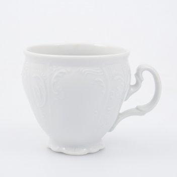Чашка кофейная bernadotte недекорированный 170 мл(1 шт)