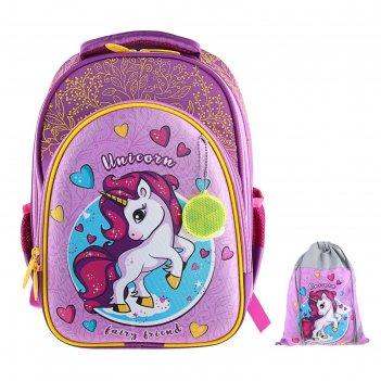 Рюкзак каркасный luris джерри 2 38x28x18 см + мешок для обуви, для девочки