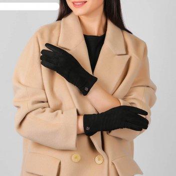 Перчатки женские, искусственная замша, размер 7.5, цвет черный черный