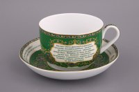 Чайный набор на 1 персону 2 пр.сура аль-фатиха...