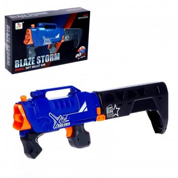 Бластер «варг», стреляет мягкими пулями