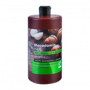Шампунь для волос dr.sante macadamia hair «восстановление и защита», 1000