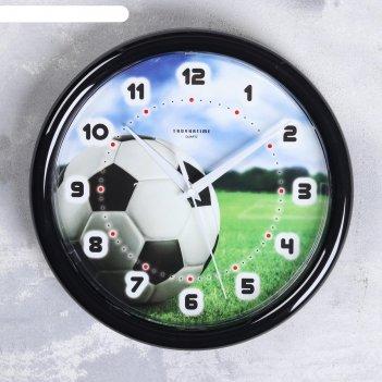 Часы настенные круглые футбольный мяч, черное кольцо 24,5 см