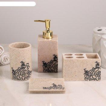Набор аксессуаров для ванной комнаты, 4 предмета каллиграфия