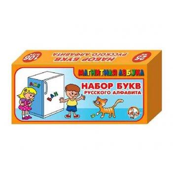 Магнитная азбука. набор русских букв (н=2,5см, 106шт.)