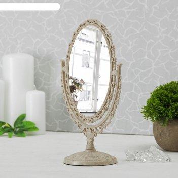 Зеркало на ножке шарм, овальное, двустороннее, с увеличением, цвет бежевый