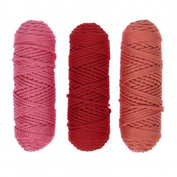 Шнур для вязания полиэфирный 3мм, 50м/105гр, набор 3шт (комплект 11)