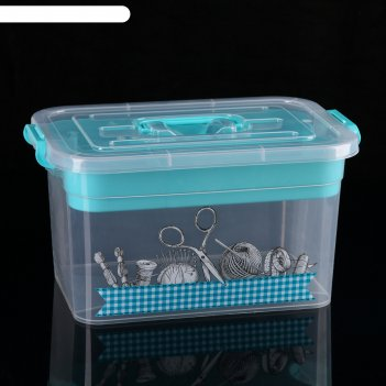 Контейнер для хранения с вкладышем 10 л рукоделие, цвет микс