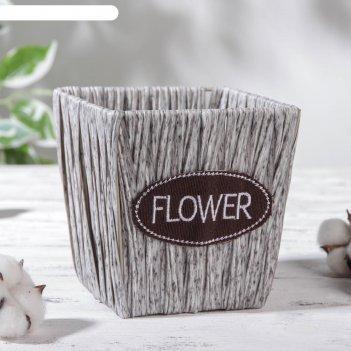 Кашпо плетеное «луция», 13x13x13 см, квадрат, цвет серый