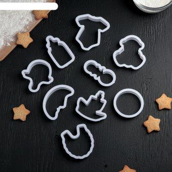 Набор форм для вырезания печенья 9 шт всё нужное для детей