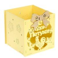 Шкатулка с годом петуха! с бантом 15х15х15 см (желтый-золото)