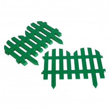 Забор декоративный, 300х28 см, 7 секций, пластик, цвет зелёный №4