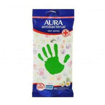 Салфетки влажные «aura» антибактериальные, 20 шт