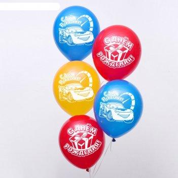 Воздушные шары с днем рождения, тачки (набор 50 шт) 12 дюйм