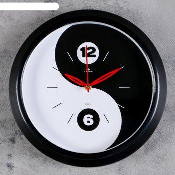 Часы настенные круглые инь-янь, обод чёрный, 30х30 см  микс