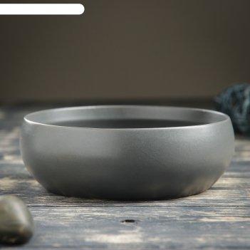 Кашпо керамическое круглое плошка серое 16*16*5 см