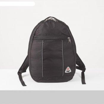 Рюкзак тур river, 27 л, 2 отд на молниях, н/карман, 2 бок сетки, черный