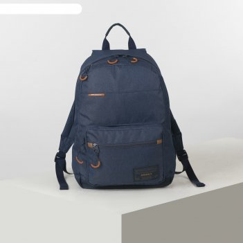 Рюкзак молодежный grizzly rq-921-7 41*28*18 синий