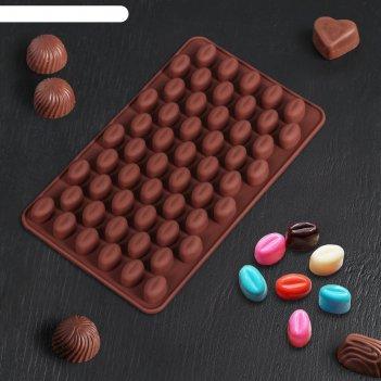 Форма для шоколада «кофейные бобы», 55 ячеек