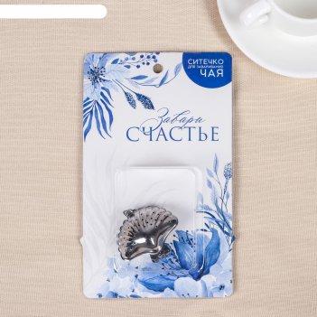 Ситечко для чая завари счастье, 12 х 20 см