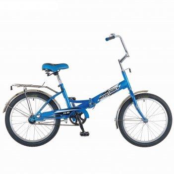 Велосипед 20 novatrack fs30, цвет: синий, х52029-к