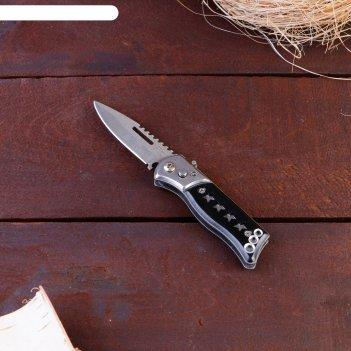 Нож, складной, с кнопкой, фиксатор, рукоять металлик, черная вставка, звёз
