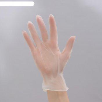 Перчатки хозяйственные тонкие, 10 шт размер xl