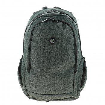 Рюкзак  молодежный эргоном.спинка stavia 47*32*17 городской, тёмно-серый 6