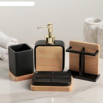 Набор аксессуаров для ванной комнаты, 4 предмета агат