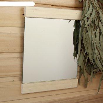 Зеркало классика 32 х 25 см