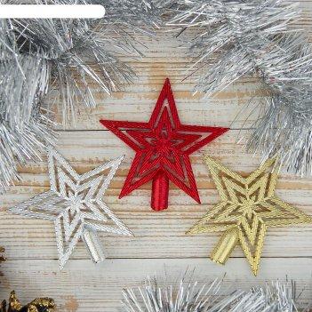 Звёзды на ёлку резной глянец (набор 3 шт.)
