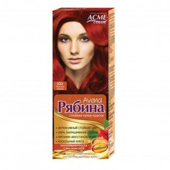 Крем-краска для волос рябина avena, тон 322, красная рябина