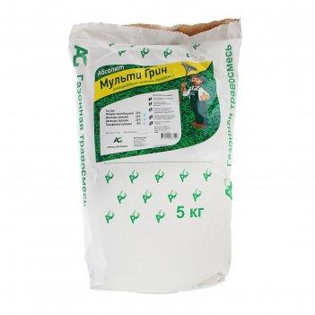 Газонная травосмесь мульти грин, 5 кг