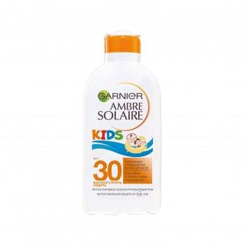 Детское солнцезащитное молочко для тела «непобедимое», увлажняющее, водост