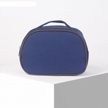 Косметичка сундук одноцвет, 19*8*13,5см, отдел на молнии, синий