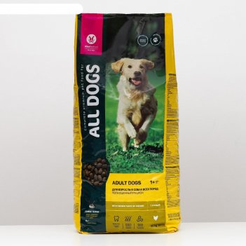 Сухой корм all dogs для взрослых собак, курица, 13 кг