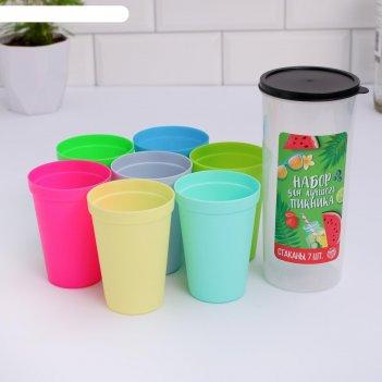 Набор пластиковых стаканчиков для лучшего пикника, 7 шт