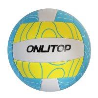 Мяч волейбольный onlitop v5-25 р.5 18 панелей, pvc, 2 под. слоя, машин. сш